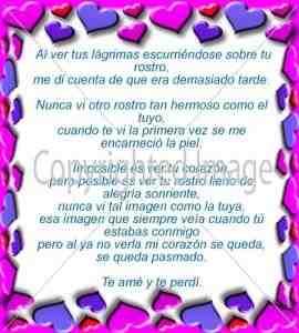 poemas de amor para mi novia amada (1)
